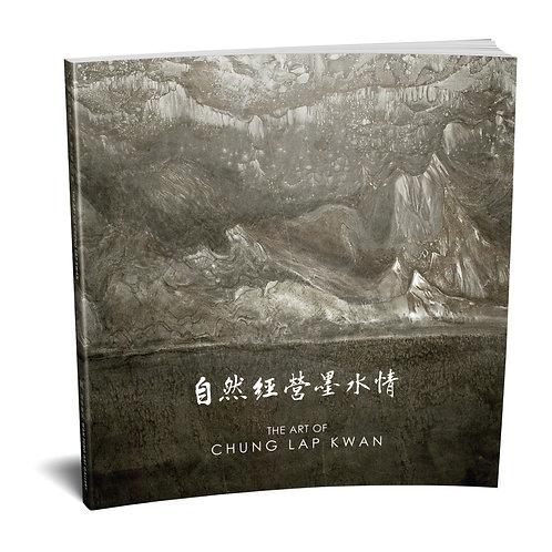 Album Chung Lap Kwan 鍾立崑 自然經營墨水情