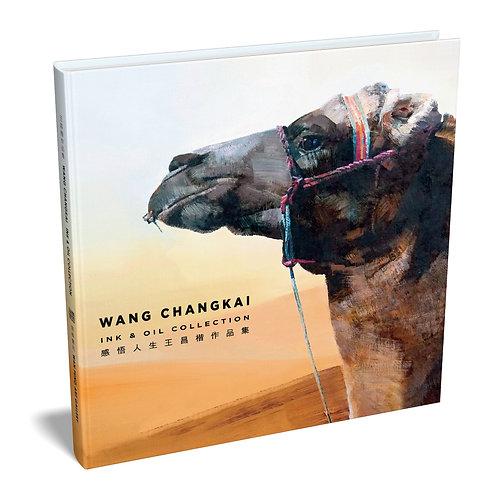 Album : Ink & Oil Wang Changkai 王昌楷畫集