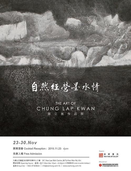 Chung Lap Kwan 鍾立崑