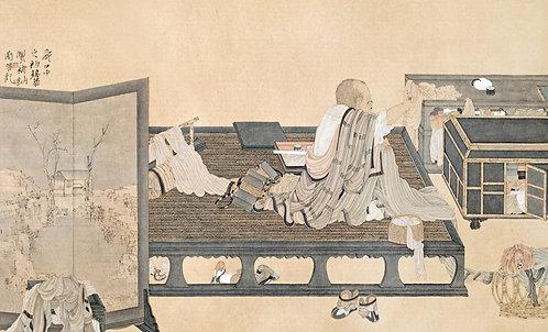Zhang Zhenhua 張鎮華