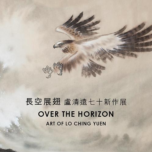 Over the Horizon  長空展翅 盧清遠七十新作展