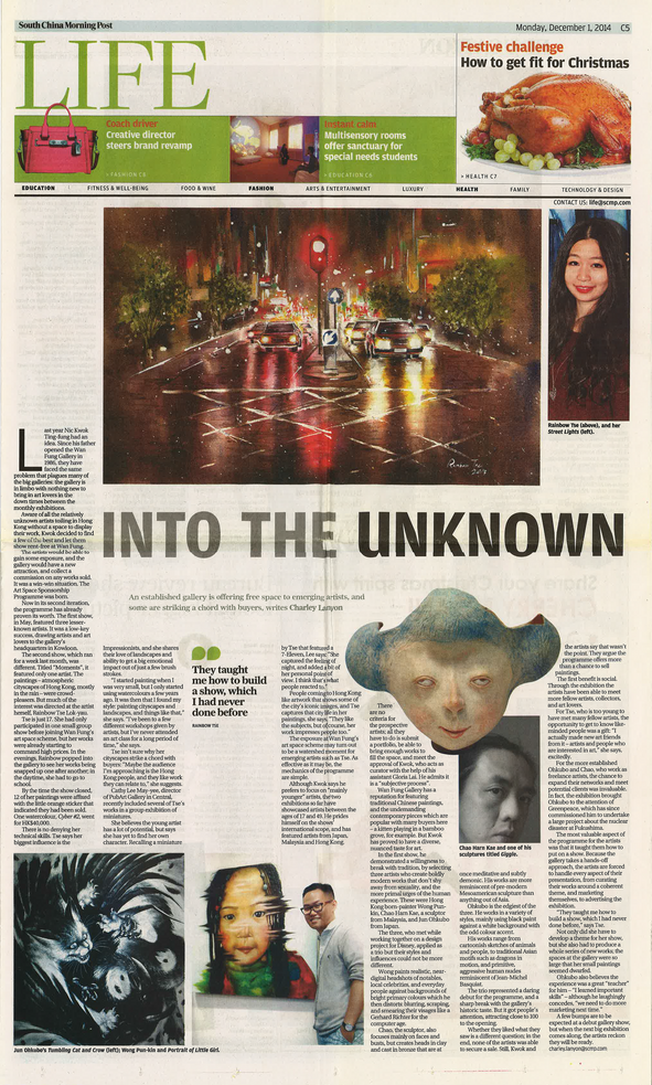 Into the Unknown, SCMP Life