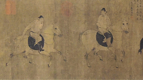 宋-游騎圖(局部)