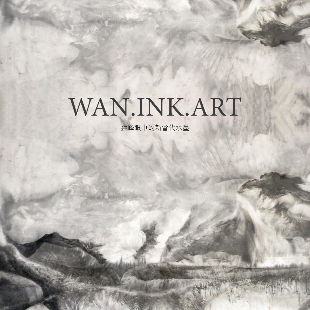 wan.ink.artback