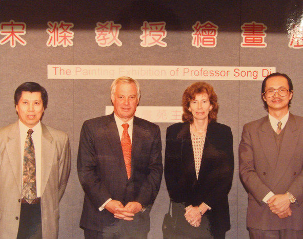 Governor Chris Patten at Song Di Opening Ceremony, Central 1996
