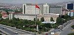 Gazi Üniversitesi | Tıp Fakültesi