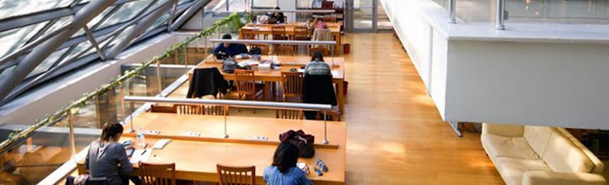 Galatasaray Üniversitesi Kütüphanesi
