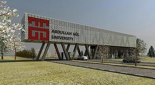Abdullah Gül Üniversitesi (AGÜ) Türkiye'de ilk vakıf destekli devlet üniversitesi olarak 2010 yılında kurulmuştur. İlk öğrencilerini 2013-2014 yılında kabul eden üniversitede 5 fakülte ve 11 bölüm bulunmaktadır.