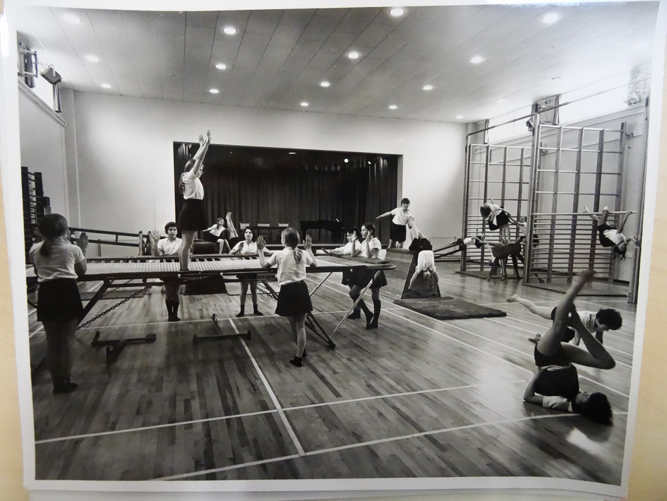 New School Hal c1971