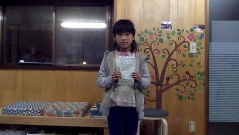 小学校3年生、英語学習6ヶ月