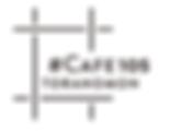 #CAFE105 logo.png