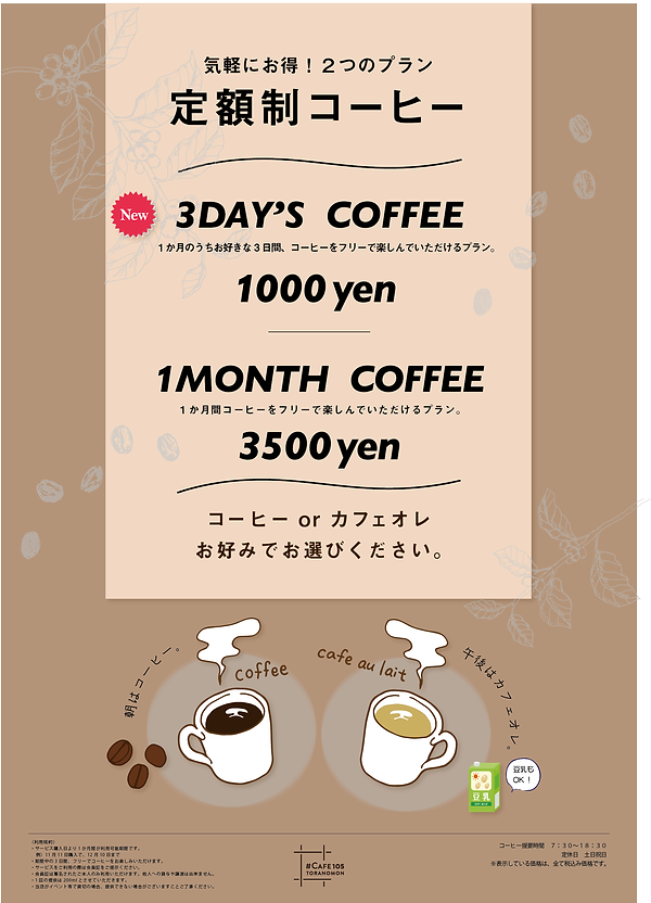 3daysA1デザイン_20210927_01ai.png