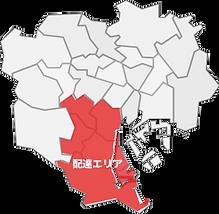 エリア地図.png