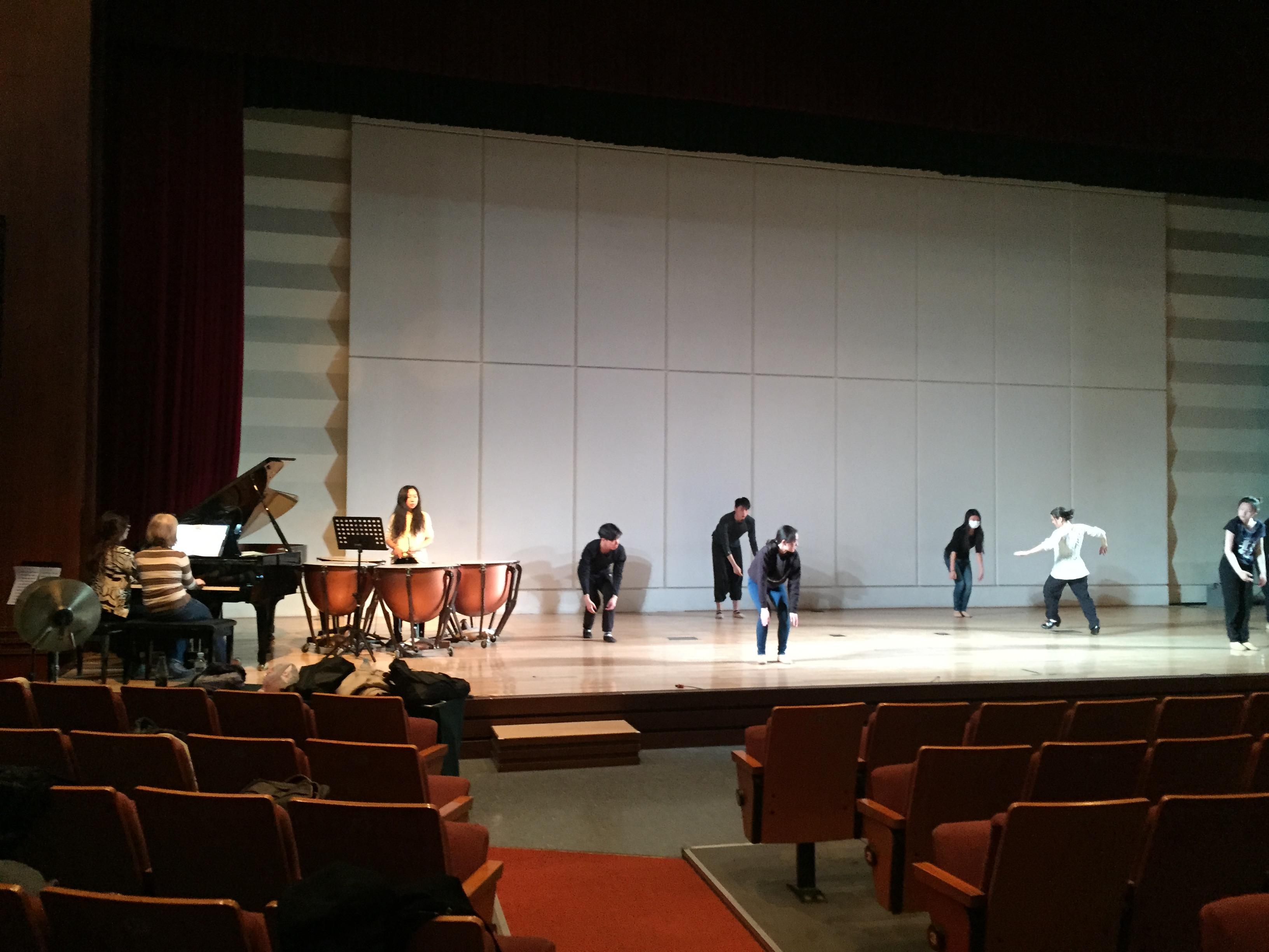 Rehearsal at PKU
