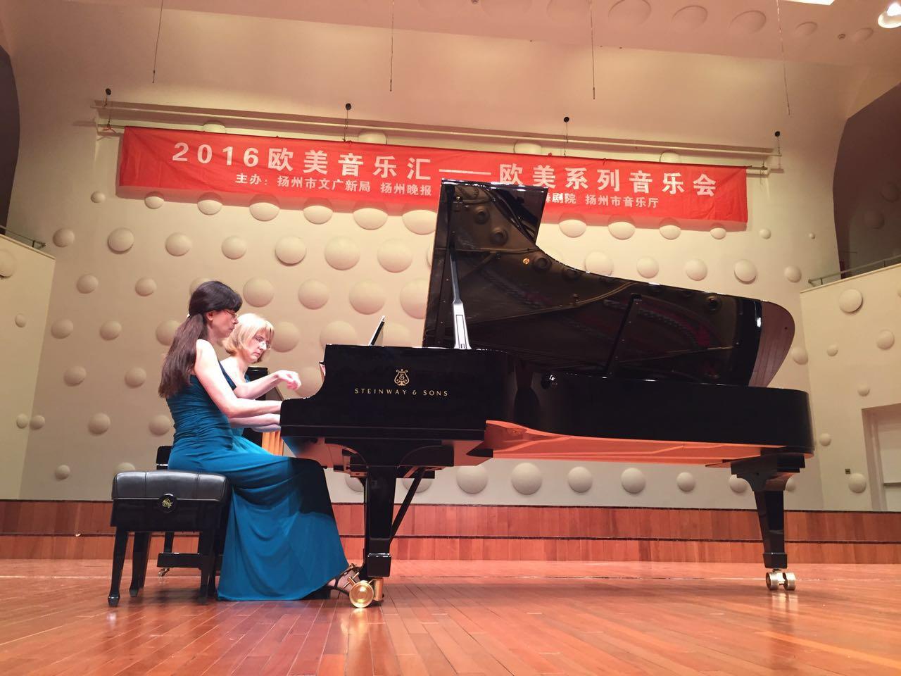 Yangzhou Concert Hall