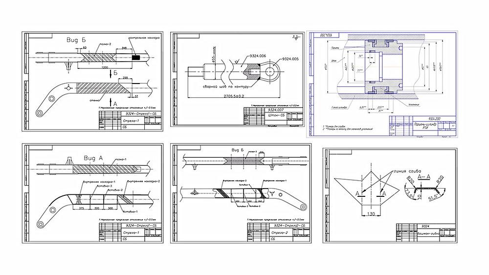 Разрабатываем конструкторскую документацию