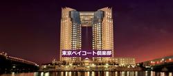株式会社田崎技術 - Google Chrome 2019_09_01 13_1