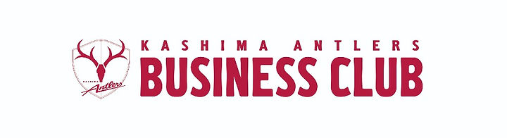 KASHIMA ANTLERS BUSINESS CLUB