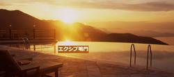 株式会社田崎技術 - Google Chrome 2019_09_01 13_0