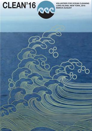 clean_ocean_kasumasa_nagai.jpg