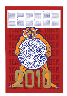 Year of the Tiger 2010