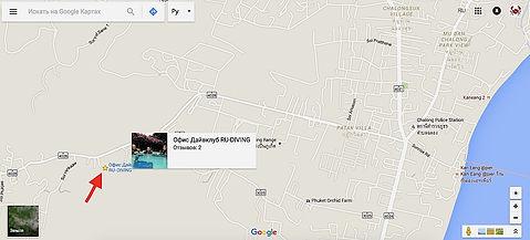 Дайвинг центр RU-DIVING map