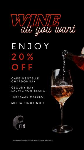 Yin Bar Wine Final (51.8 × 89.5cm).png