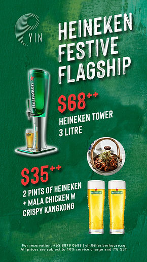 Screener -Heineken.jpg