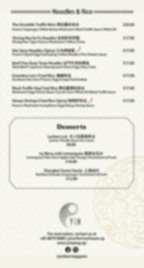 Yin Dining Menu - 17 June 2020 -03.jpg