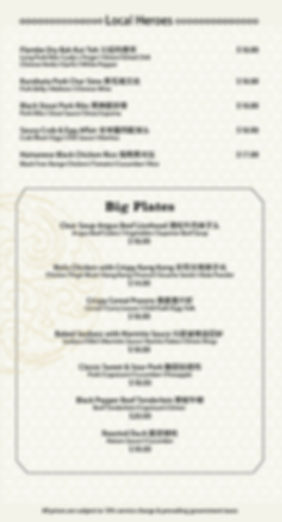 Yin Dining Menu for web-02.jpg