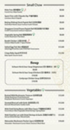 Yin Dining Menu - 17 June 2020 -01.jpg