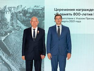 Генеральный директор АО «ЦНИИ «Буревестник» награжден медалью «В память 800-летия Нижнего Новгорода»