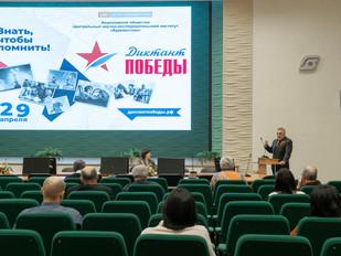 29 апреля на базе АО «ЦНИИ Буревестник» состоялась всероссийская акция «Диктант Победы».