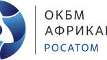АО «ОКБМ Африкантов» - призер всероссийского конкурса