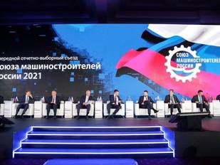 1 июня в Москве состоялся очередной отчетно-выборный Съезд Союза машиностроителей России