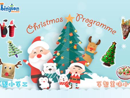 Babington Christmas Programme 2019