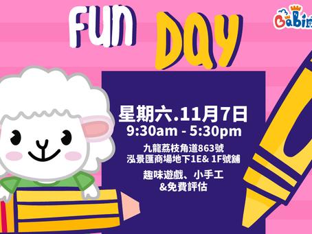 Babington 荔枝角分校 FUN DAY! 07/11
