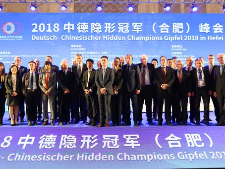"""Chinareise der deutschen Wirtschaft 2018 - Innovative Zusammenarbeit von KMU zu """"One Belt, One Road"""""""