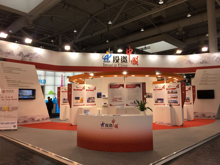 Invest in China auf der Hannover Messe 2017 - Hannover 24.04.2017