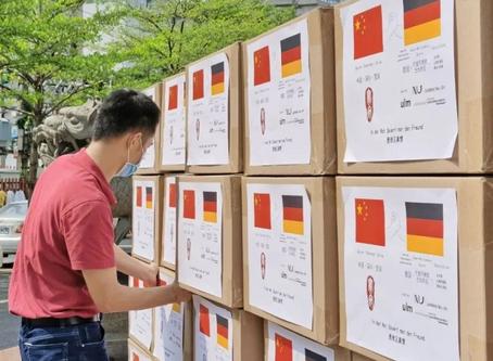 中国国际投资促进中心(德国)共建单位积极捐赠防疫物资