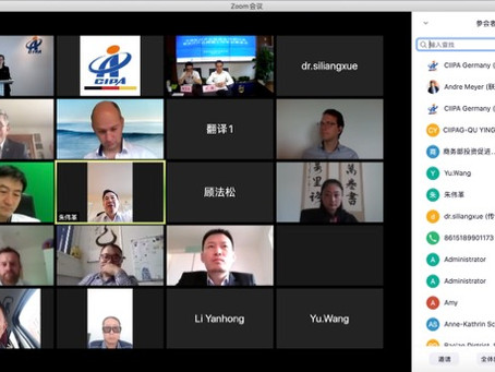Webkonferenz zur deutsch-chinesischen Investitionszusammenarbeit in der Medizinindustrie