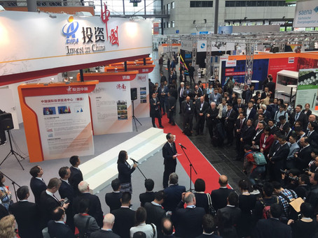 Invest in China auf der Hannover Messe 2018 - Hannover 24.04.2018