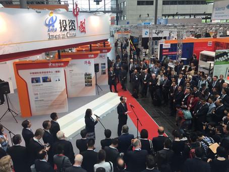 Invest in China auf der Hannover Messe 2018 - Hannover 24.04.2018