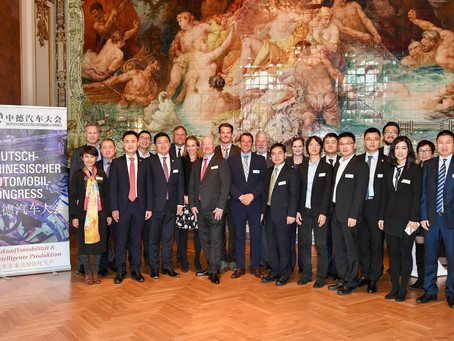 Erster Deutsch-Chinesischer Automobilkongress - Wuppertal 25.09.2017