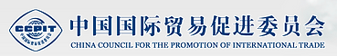 china council for the promotion of inter