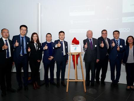 Eröffnung des CIIPA-Büros in Bayern, Bayerischer China Tag, 15. Nov. 2018, Ingolstadt