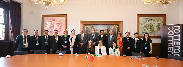 Sino-Dutch Investment & Trade Forum - CIIPA