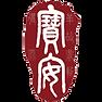 Baoan, Shenzhen - Partner der CIIPA
