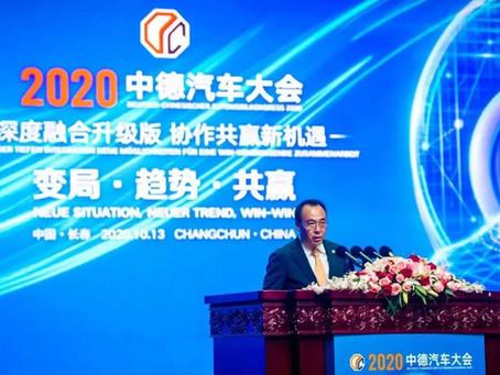 4. Deutsch-Chinesischer Automobilkongress - Dialog der Automobilindustrie fortgesetzt