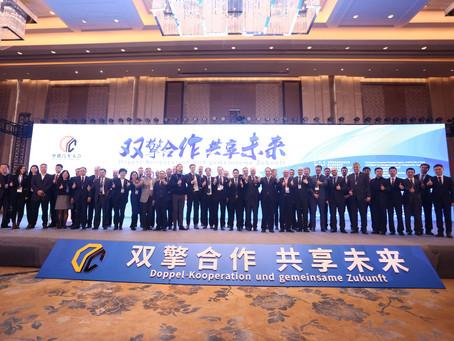 Zweiter Deutsch-Chinesischer Automobilkongress in Nanchang